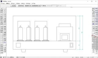 11mb8_case21.jpg
