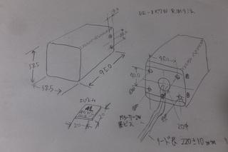 DSCF9805.jpg