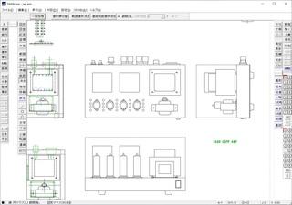 MK300_case.jpg
