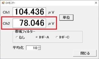 PCL82_cspp_2021_0706_Lch_Nois.jpg