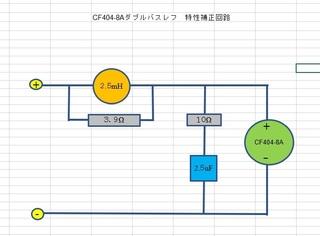 cf404-8A_nw.jpg